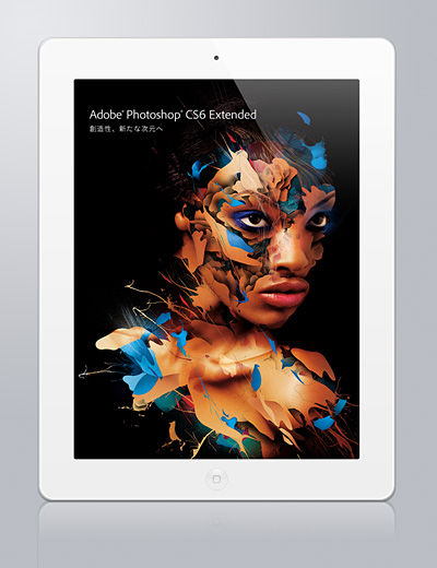 Adobe Systems | Adobe® Creative Suite® 6 デジタルカタログ
